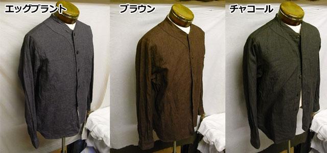 シャツの色比較