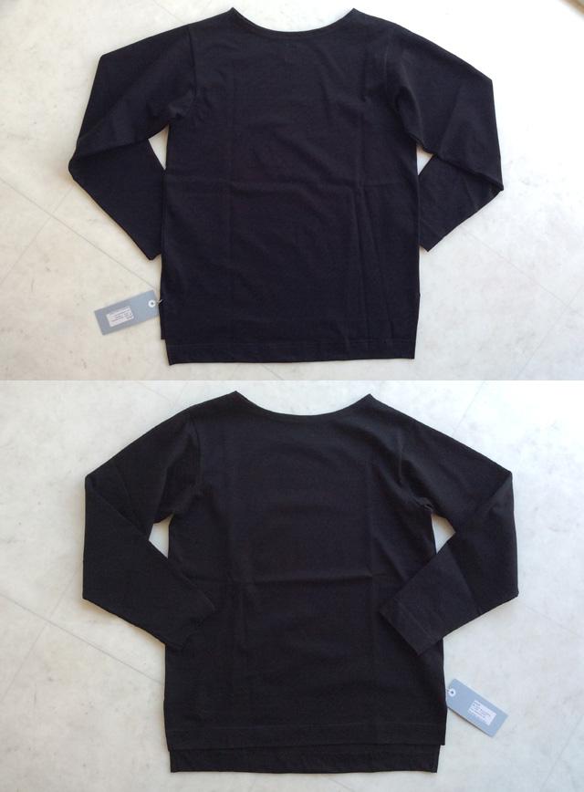 ボートネックシャツ ブラックTATAMIZE