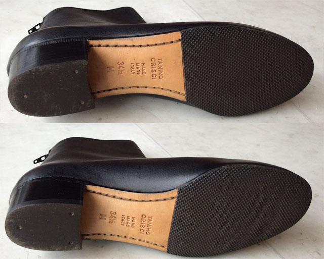 タニノクリスチー ブーツ