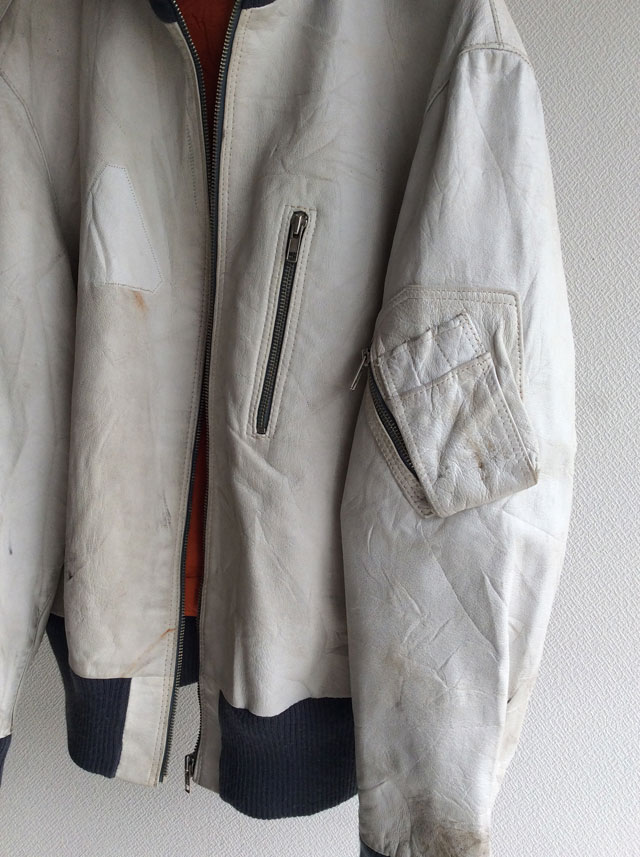 German Air Force Pilot Blouson