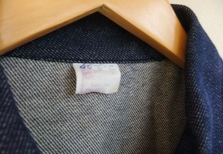 Italian Military Denim Jacket