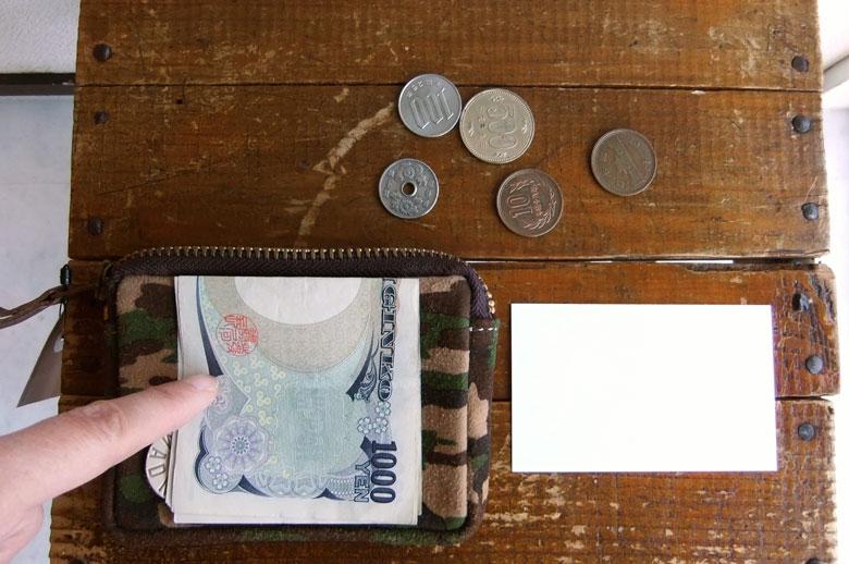 NOMADコインケース