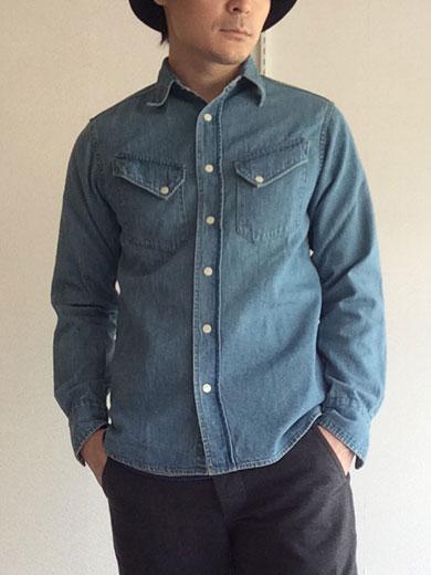 Western Shirt, Denim Washed