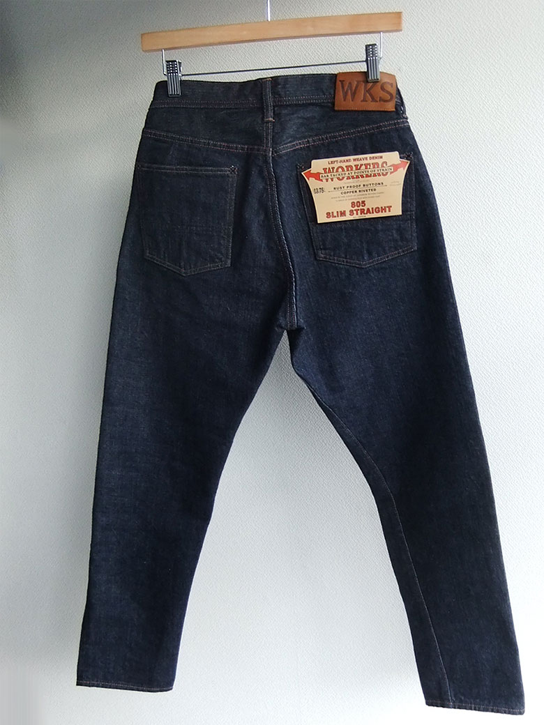 Lot 805 Super Slim Straight Jeans Workers