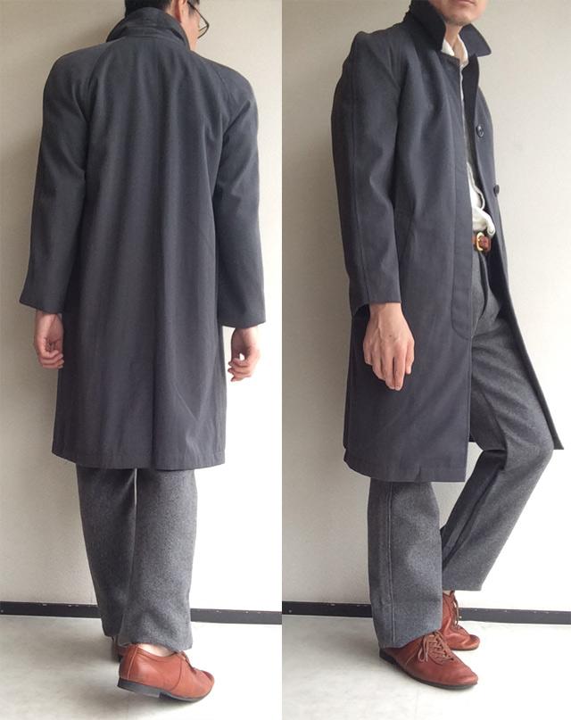 British Royal Army Wool Coat