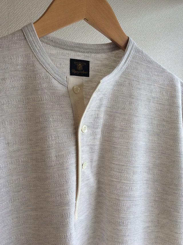 DjangoAtourTシャツ