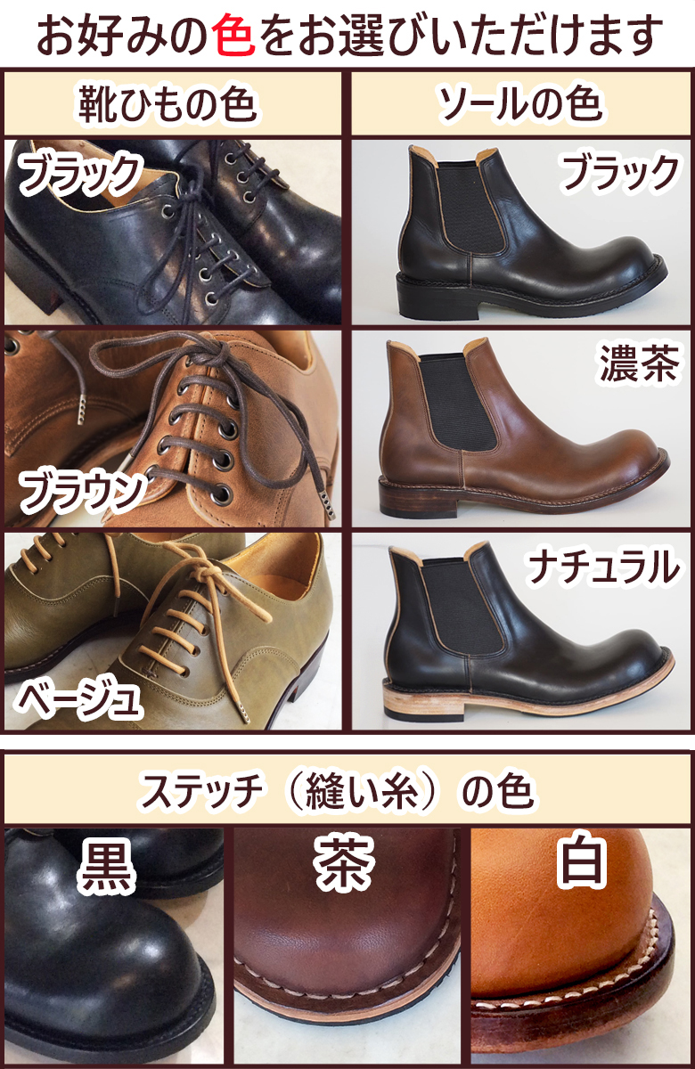ヒラキヒミソールと靴ひもの色を選べます