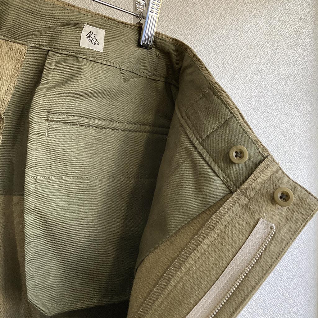 KAPTAIN SUNSHINE Gurkha Trousers