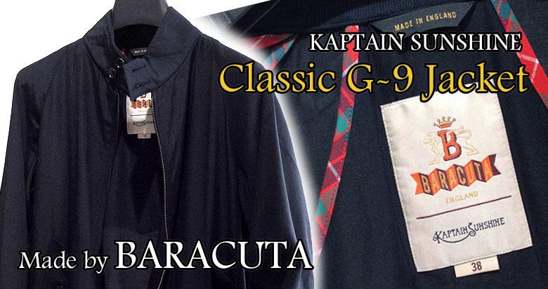 Classic G-9 Jacket KAPTAIN SUNSHINE  Baracuta